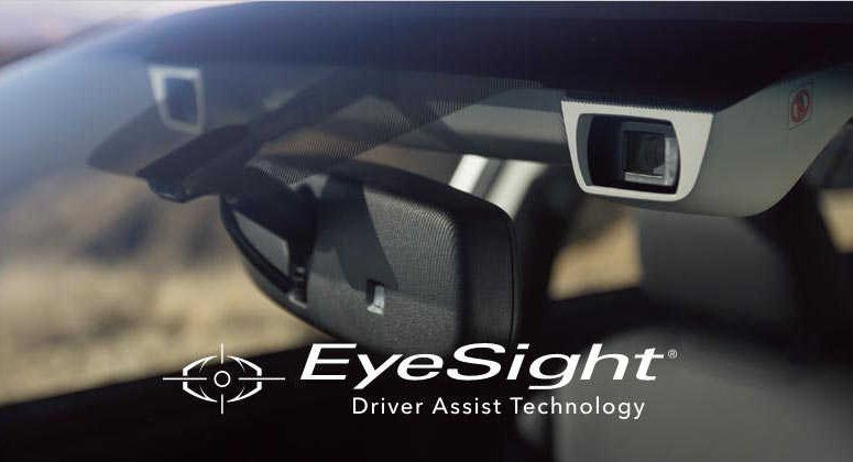 Eyesight Assit Technology